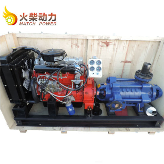 250m Head Multi-Stage Centrifugal Pump Diesel or Electric Pumps