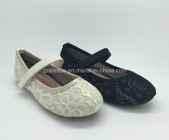 Simplicity Style Girls Ballet Shoes with Embroidery Mesh Upper