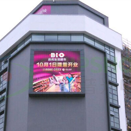 P8 LED Display Screen/HD Outdoor High Quality Full Color Advertising LED Display