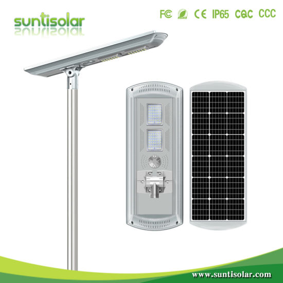 Outdoor All in One Integrated Solar LED Street Light 120W 100W 80W 90W