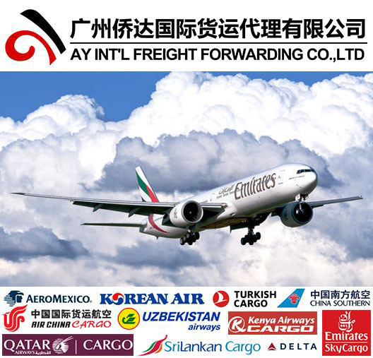 Air Shipping From China to Qatar by Express Courier Services pictures & photos