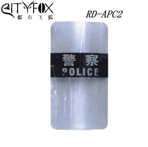 Hot Sale White PC Anti Riot Military Police Shield