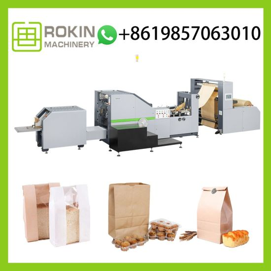 Eco Friendly Biodegradable Fully Automatic Paper Bag Making Machine Kraft Paper Bag Making Machine