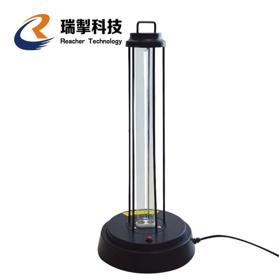 UV Light 360 Degree Sterilization Light UV Lamp Remote Control UV Germicidal Lamp Ultraviolet Disinfection Lamp