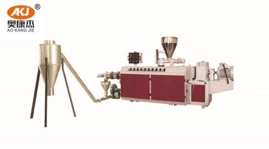 High Speed Hot Cutting PVC Pelletizing Machine