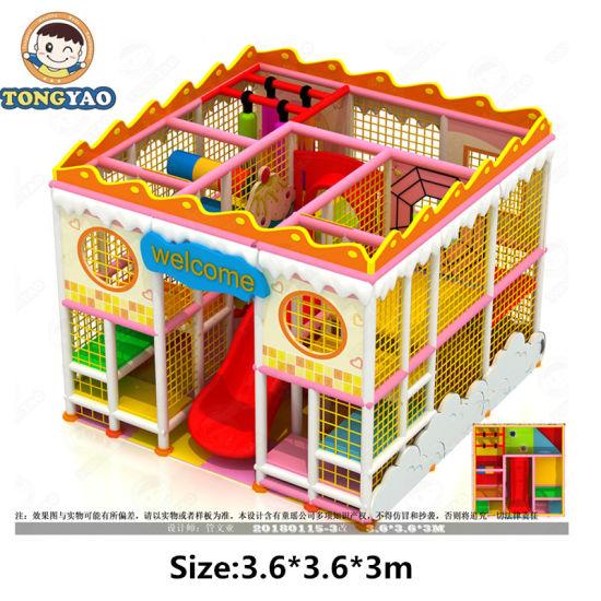 China Juegos Infantiles De Mcdonalds Playground Equipment Kids