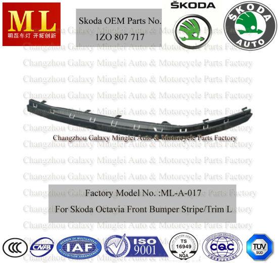 Protective Bumper Trim for Skoda Octavia From 2004 (1Z0 807 717)
