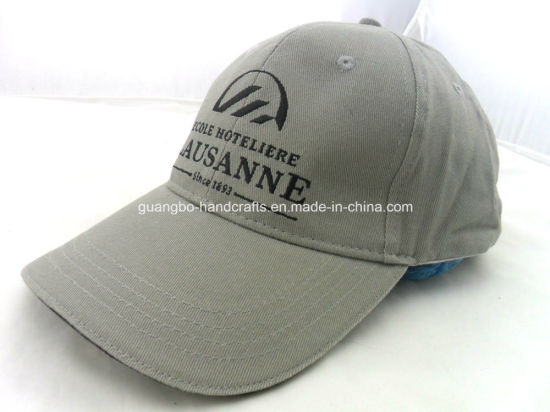 6 Panel New Style Embroidery Leisure Hat pictures & photos
