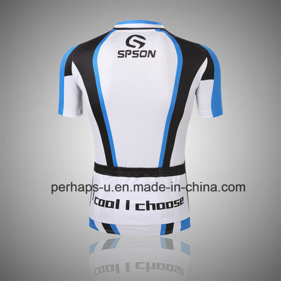 Custom Short Sleeve Cycling Wear with Sublimation Print pictures & photos