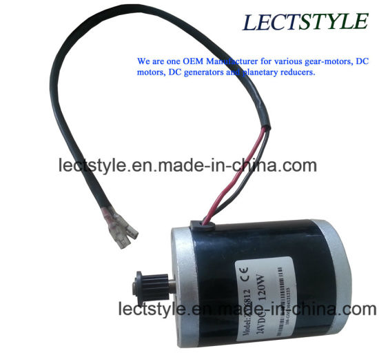120W 24V DC Brush Motor for Small Electric Motorcar pictures & photos