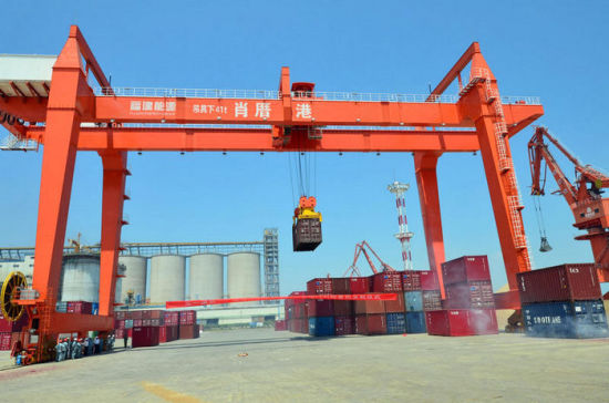 45t Rail Mounted Container Gantry Crane