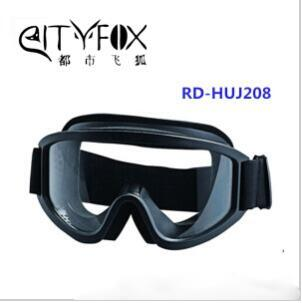 High Quality Ultraviolet-Proof Military/Police Safety Goggles