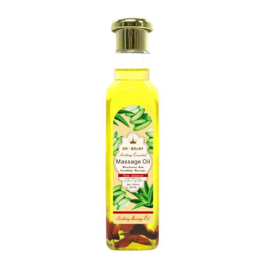 100% Pure Essential Oil Health Natural Aloe Vera Oil