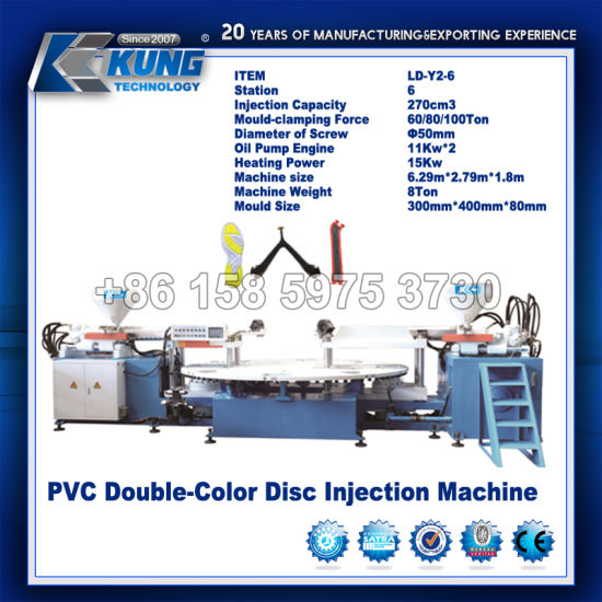PVC Double Color Disc Injection Machine