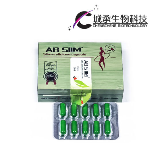 New Magical Ab Slim Weight Loss Capsule The Lowest Price pictures & photos