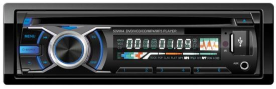 New Model Univeral 1 DIN Car DVD Player with USB/SD/Aux pictures & photos