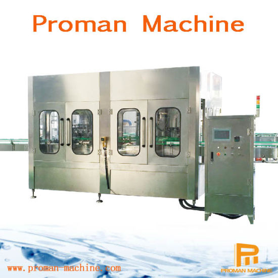 2000bph Full Auto Beer Filling Machine Beverage Bottle Washing Bottling Capping Equipment pictures & photos