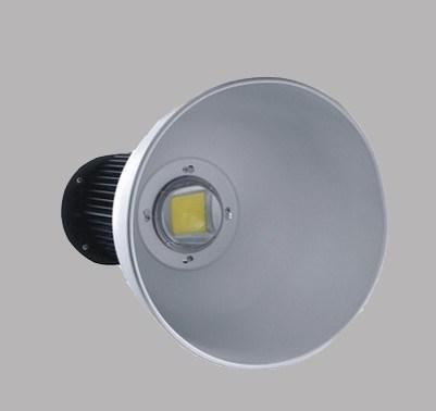 LED 80W Power Industrial Light