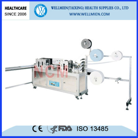 High Quality Ultrasonic Blank Face Mask Machine (WM-NC1503)