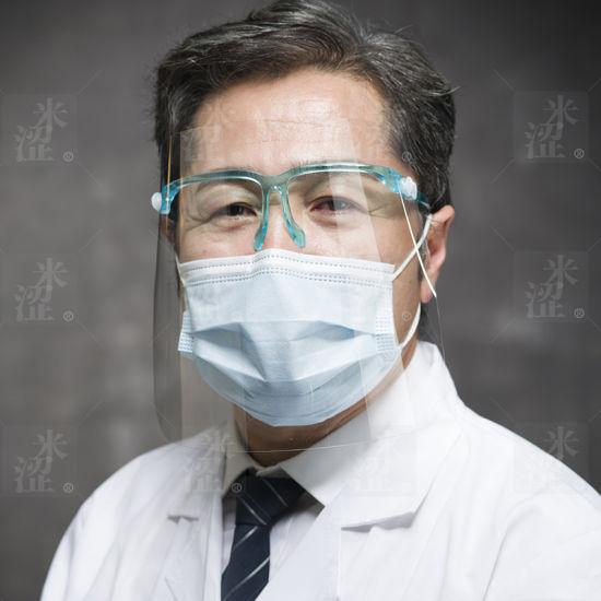 Semi, Plastic Face Shield Glasses and 2021 Transparent Face Shield