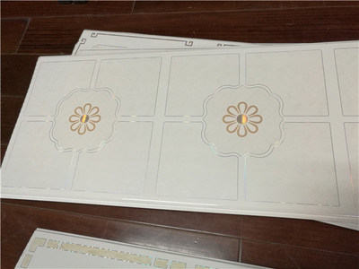 PVC Ceiling Board PVC Wall Panel Board for Decoration