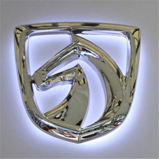China Car Brand Badge And Logo Sign Car Logo With Name China