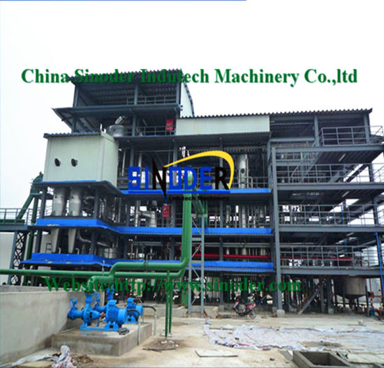 Small Scale Waste Oil Refinery Machine Vacuum Distillation Technology pictures & photos