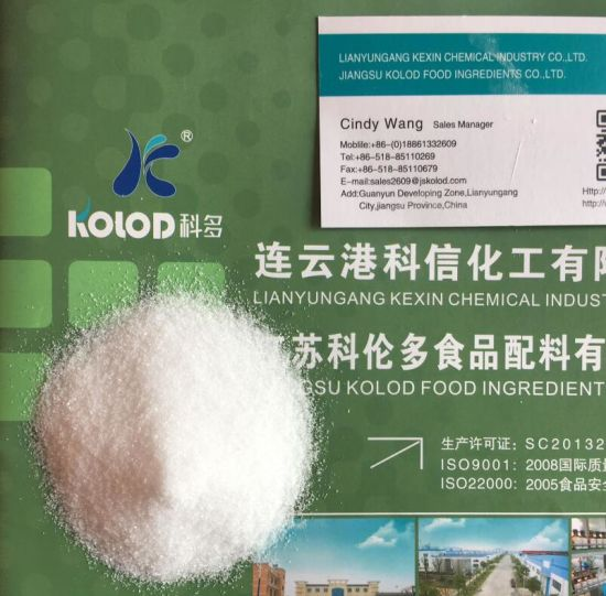 Manufacturer Supply Industry Grade Potassium Oxalate pictures & photos