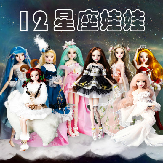12 Constellation Dolls Girl Dolls Jointed Body Dolls
