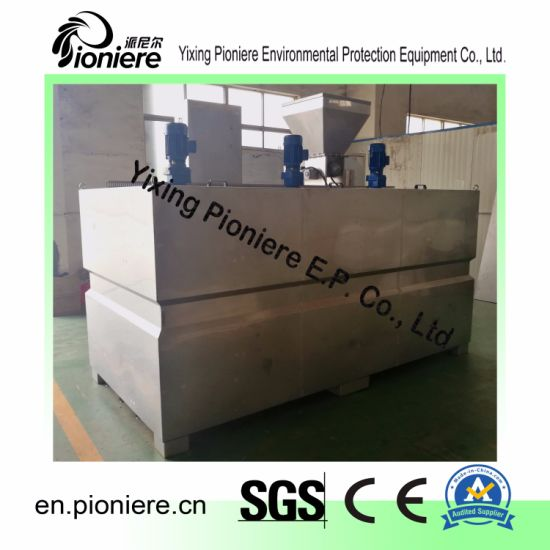 3000L Polymer Dosing Machine for Wastewater Treatment pictures & photos