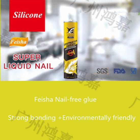 China High Quality Nail Free Glue For Wood Floor China Glue Nail