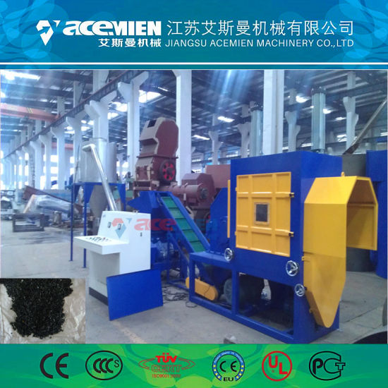 Plastic Pipe Shredder & Crusher Machinery pictures & photos