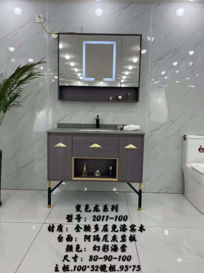 2020 New Solid Wood Plywood Floor Leg Bathroom Vanities