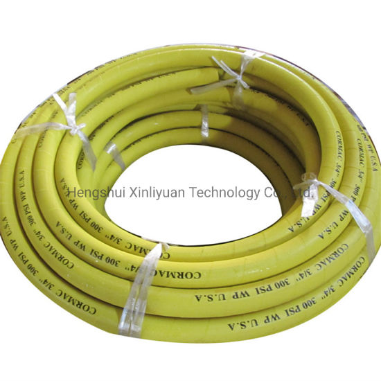 1/2inch Smooth Surface W. P 300psi Rubber Yellow Air Hose