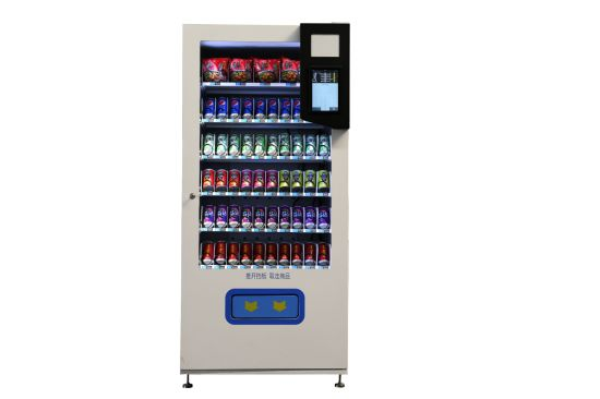 Mask Surgical Mask Vending Machine with LCD Touch Screen Hot Sale