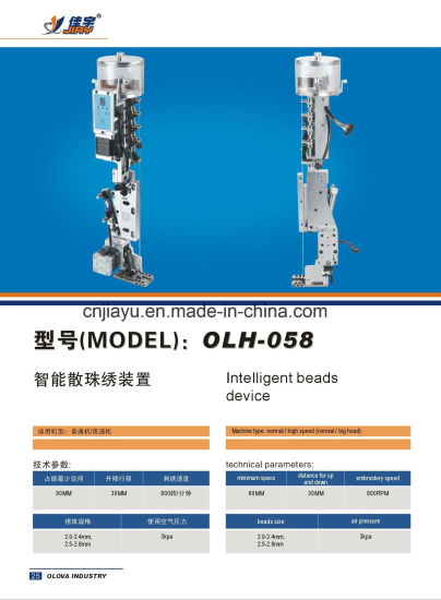 Intelligent Beads Device for Embroidery Machine ------Olh-058