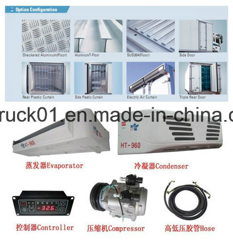 China JAC Diesel 4t Thermo King Freezer Refrigerator Truck - China