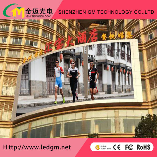 Best Price Outdoor P10mm Fixed Full Color LED Display for Advertising Screen pictures & photos
