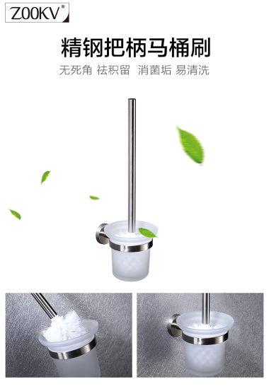 High Quality Bathroom Toilet Brush Holder Sanitary Ware