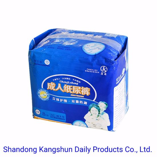 High Quality Competitive Price Comfortable Adult Diaper Manufacturer in China
