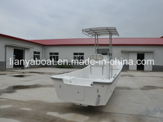 China Liya 5 8m New Style 50HP Outboard Panga Boats for Sale