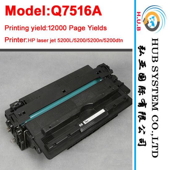 Compatible Toner Cartridge for HP Q7516A / C8543X (Original laser cartridge)