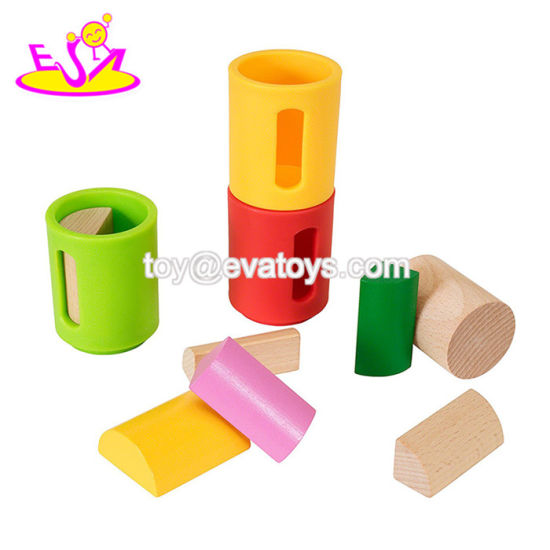 New Hottest Intelligent Wooden Toy Shape Sorter Set for Kids Early Learning W12D086