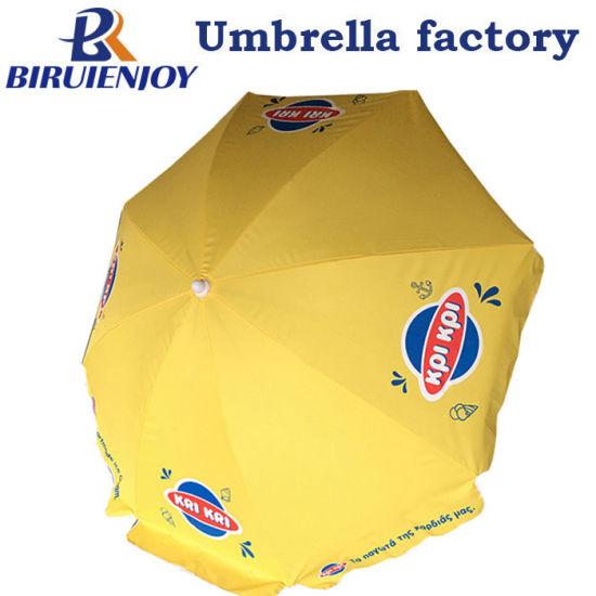 Advertising Yellow Polyester Steel Pole Commercial Outdoor Sun Umbrella 2 Meter