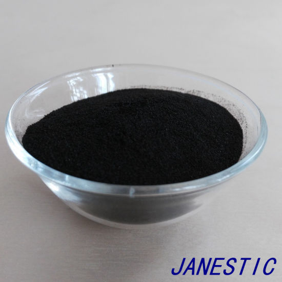 Caramel Color Powder for Feed (E150d) pictures & photos