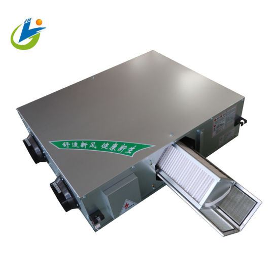 Air Recuperator Recuperation Fresh Air Ventilator Heat Recovery Ventilators