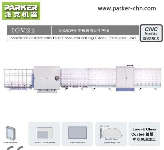 Insulating Glass Machine Production Line for Double Glazing pictures & photos