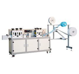 Automatic Surgical Nonwoven Face Mask Equipment