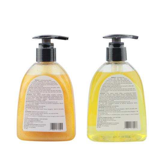 Hand Sanitizer Hand Wash Biyate005