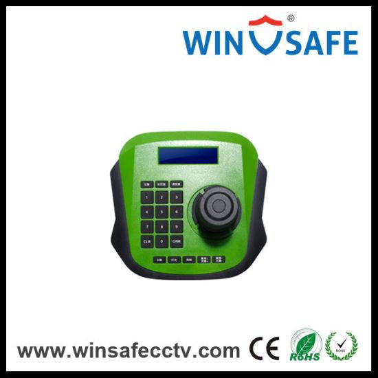 China Onvif Protocol PTZ Camera Keyboard Controller - China